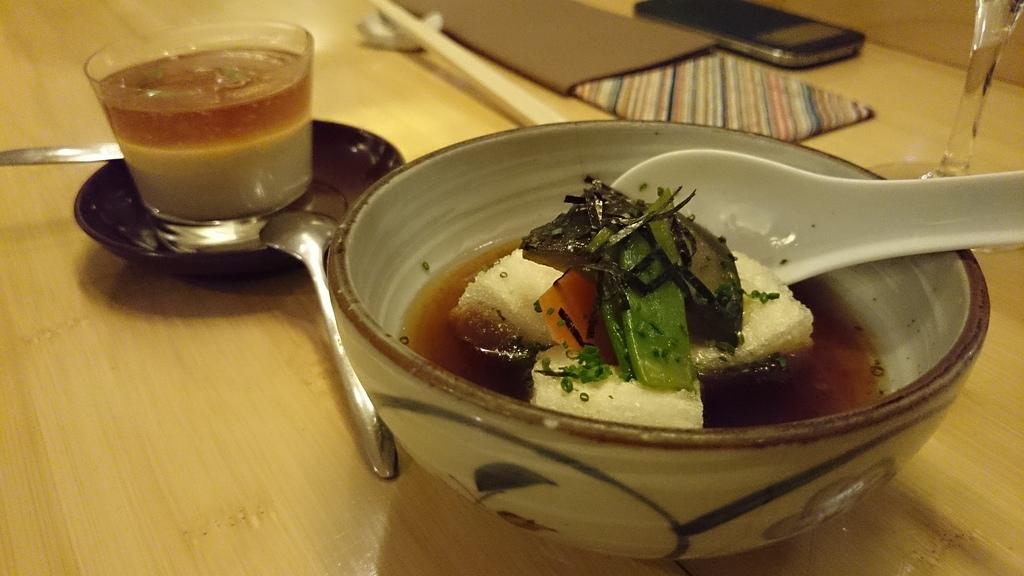 Critique resto yanase l authentique japonais - Restaurant japonais porte de versailles ...
