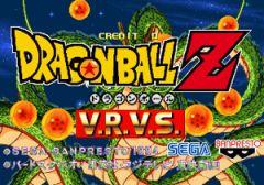 dbzrb_vr02.png