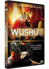 wushu.jpg