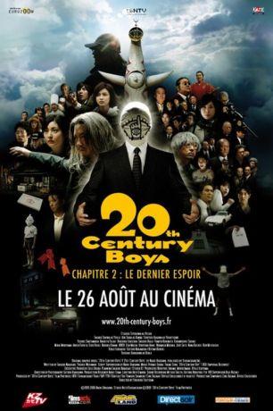 [Critique Ciné] 20th Century Boys – Chapitre 2: Le dernier espoir