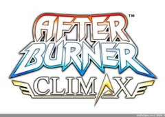 vdg_afterburnerclimax_06.jpg