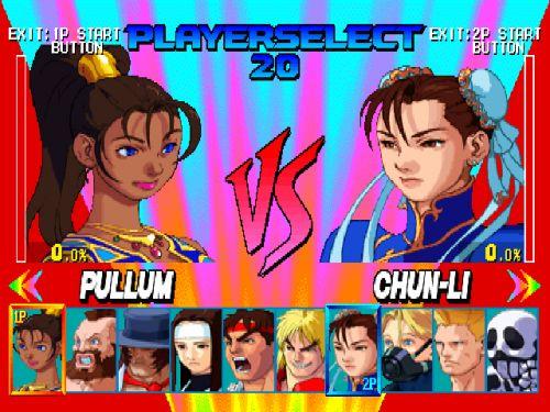 street-fighter-ex-plus-alpha-screenshot-003.png