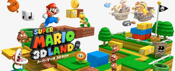 [Test 3DS] Super Mario 3D Land