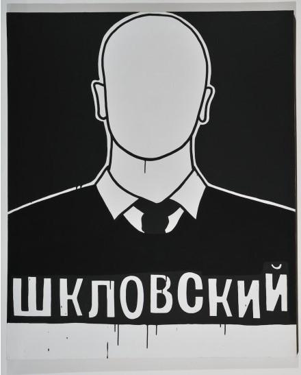 [Culture] Russenko du 27 au 29 janvier 2012 : le festival des cultures russe et russophones au Kremlin-Bicêtre