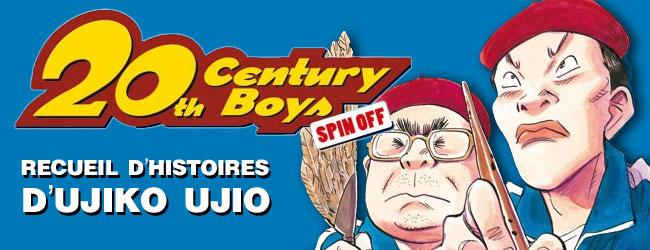 [Critique Manga] 20th Century Boys – Spin Off
