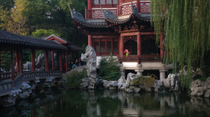 [Vie de Globetrotter] Shanghai