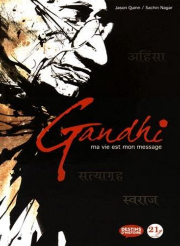 Gandhi_ma_vie_est_mon_message
