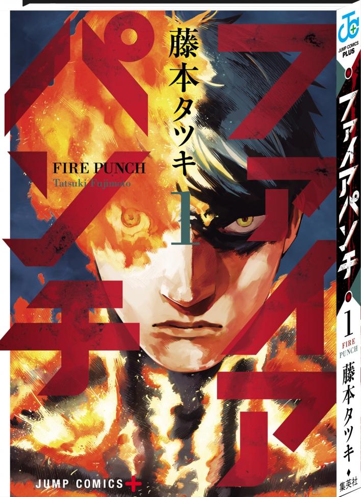 [Manga] Fire Punch , le manga dark ( que tu peux lire en demat)