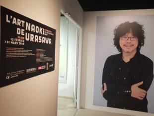 [Vie de Manga] L'art de Naoki Urasawa à Paris