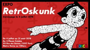 [Expo] RetrOskunk du 4 Juillet au 31 Aout !