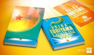 [Vie de Livre ] AKIRA TORIYAMA & DRAGON BALL – L'homme derrière le manga – , une bio qui prends du recul