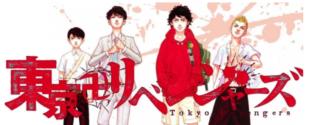 [Tome #1] #18 – Pourquoi les adaptations de mangas sont pourries ?