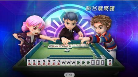 Xbla_mahjong_2.JPG