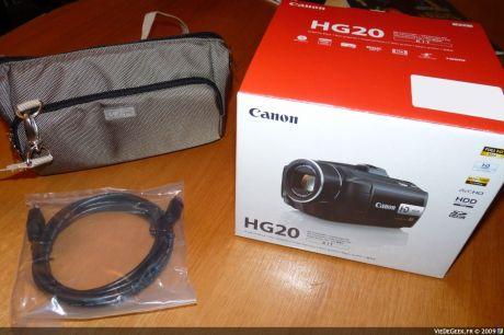 canon-hg20-value-kit.jpg
